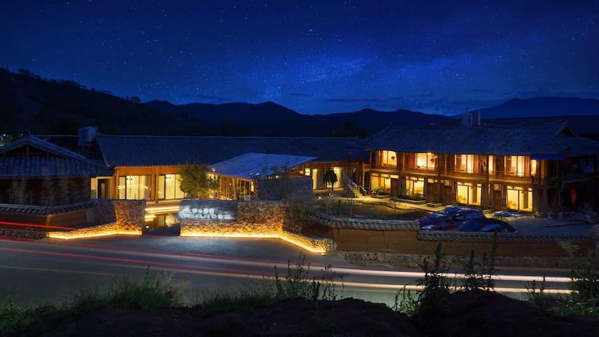 山水景观星空双床房,泸沽湖的美尽收眼底 - Liangshan - วิลล่า