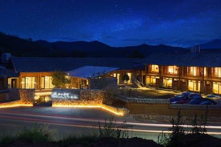 山水景观星空双床房,泸沽湖的美尽收眼底 - Liangshan - Villa