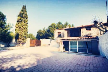 Lovely House with Swimming Pool - Martigues - Villa