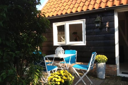 picturesque cottage with 2 bicycles - Veere - Chalet
