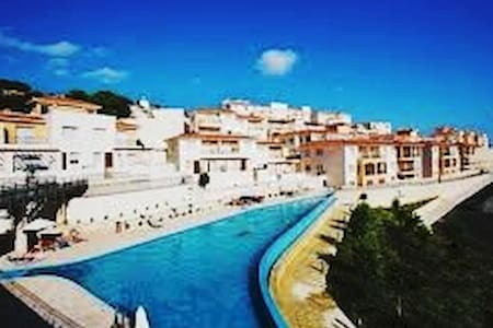 Coral View Apts - Peyia