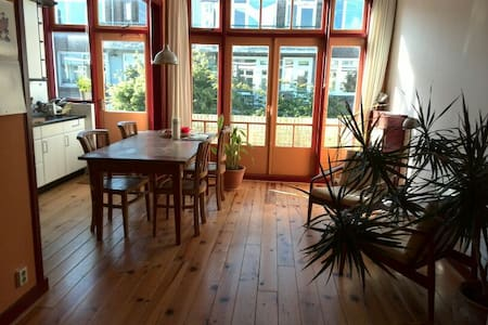 Bright apartment near center & sea - Haga - Apartament