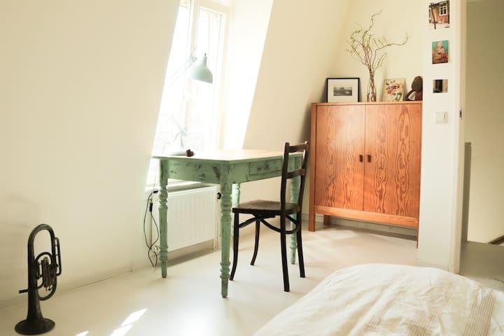 cozy room close to centre - Amsterdã - Apartamento