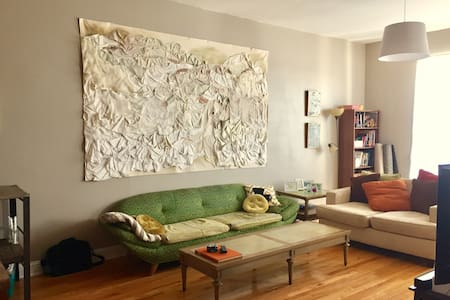 Sunny apartment in the Grove - St. Louis - Apartment