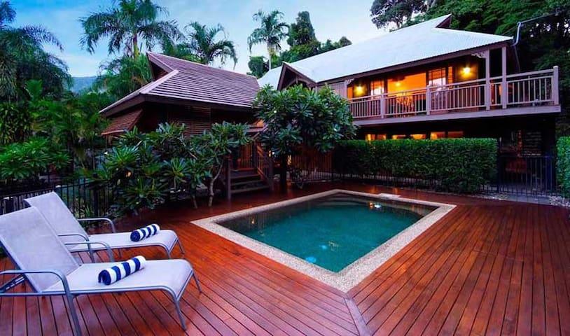 Oak Beach Retreat Holiday Home - Oak Beach - Huis