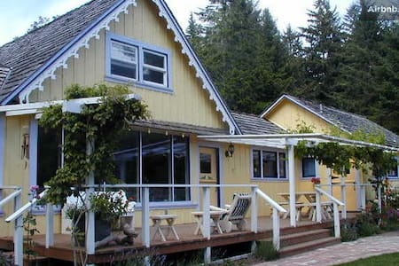 Farmhouse 1 mi. from beach + dinners & breakfasts - Ferndale