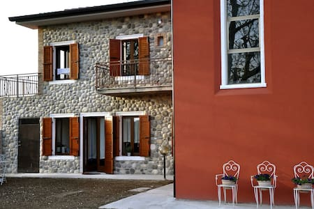 Corte Bassa b&b - Corte Bassa - Bed & Breakfast