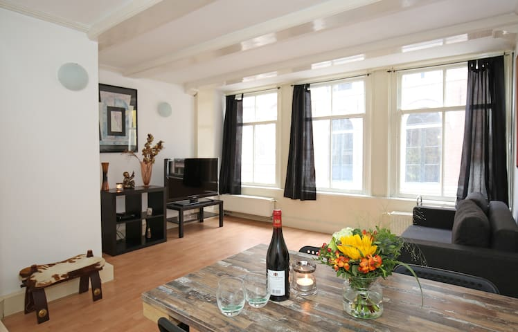Rembrandt Square Nice Home - Amsterdam - Apartment