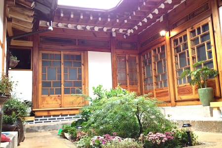 The Dream of Korean Tradition House - Seoul - Bed & Breakfast
