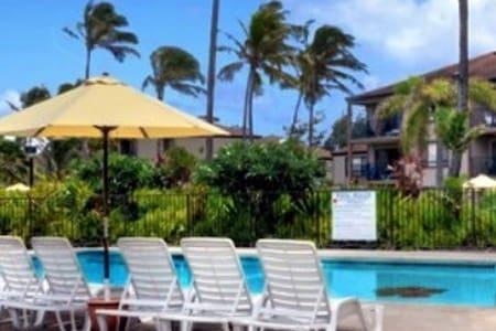 Pono Kai Resort - Kauai Ocean Front 2-BR Condo