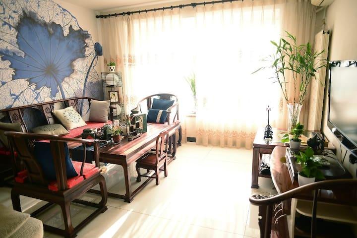 首经贸,世界公园,独立套房二居户,近火车站,展馆,家庭聚 - Beijing