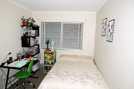 A warm and tidy room - Waratah