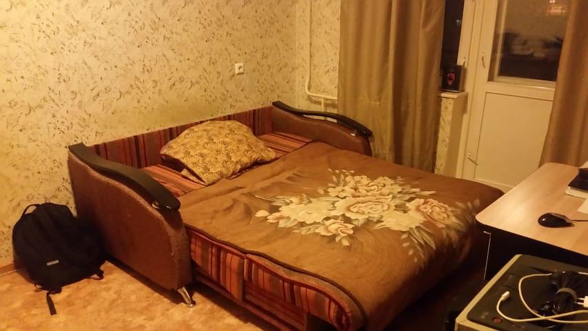 Для гостей города Ульяновска ) - Ulyanovsk - Leilighet