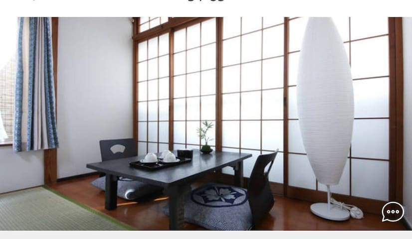 FLOWERBNB,NewOpen!東京中心,浅草、秋葉原に近い、最大15人,4部屋2浴室キッチン完 - 足立区