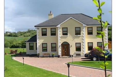 Beautiful B&B in Carrick-on-Shannon - Carrick-On-Shannon