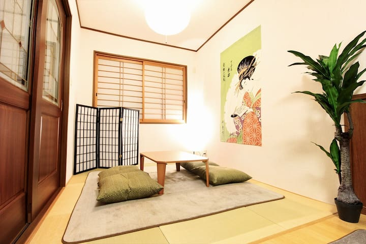 15. 5min walk (350m) from Kyoto Station - Kyōto-shi - Maison