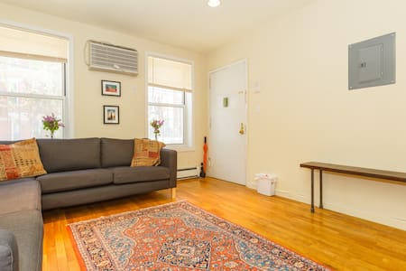 Priv. bedroom 3 minutes to midtown - Long Island City - Apartment