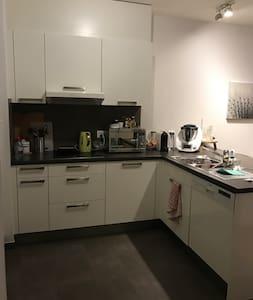 Joli appartement pour 1-2 personnes - Genève - Leilighet