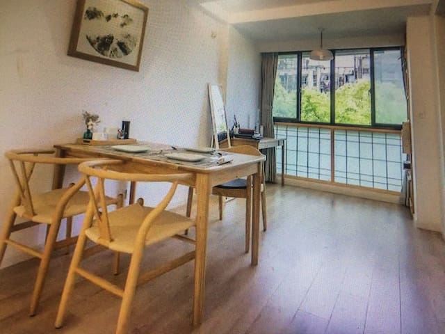 House Downtown - 六安市 - Appartement