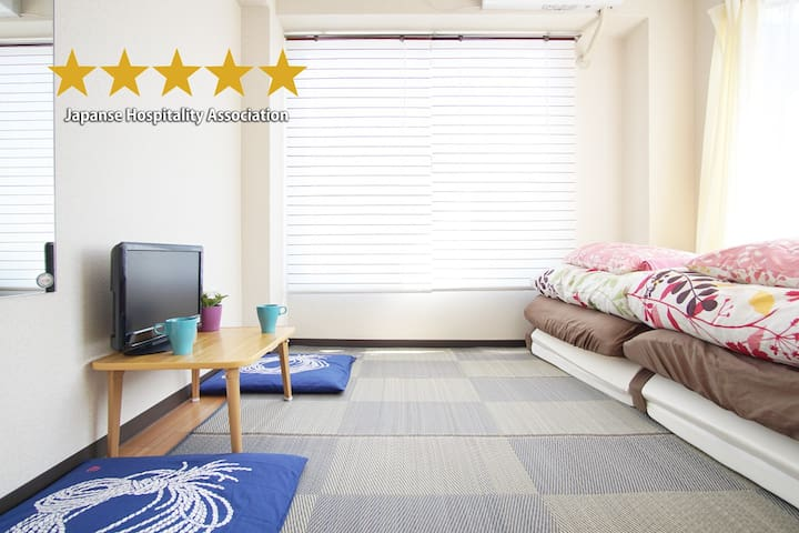 5★ NEW Compact Convenience Apartment - Ōsaka-shi - Daire