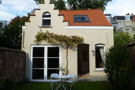 The Petite Maison - Ixelles