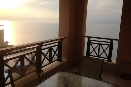 Dead Sea Samarah Resort ( Jordan )