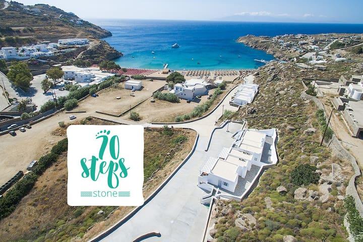"70 Steps ""Stone"" | Mykonos, Super Paradise"