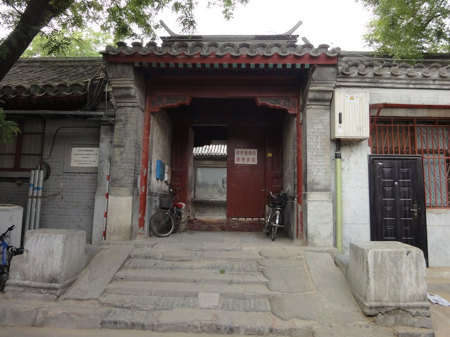 main gate to the whole residence