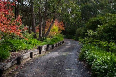 Woodstead Garden Cottage - Woodend - Inap sarapan