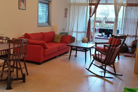 quiet apartment, great location - Rehovot - Wohnung