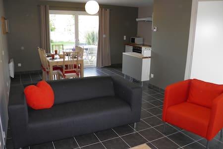 Gîte tout confort prox. La Rochelle - La Jarrie - Other