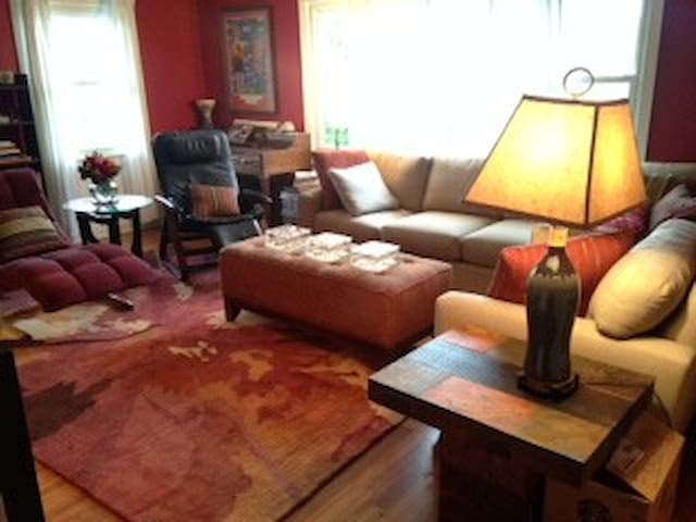 Peaceful Phillyburb Getaway  - Wyndmoor - Huis