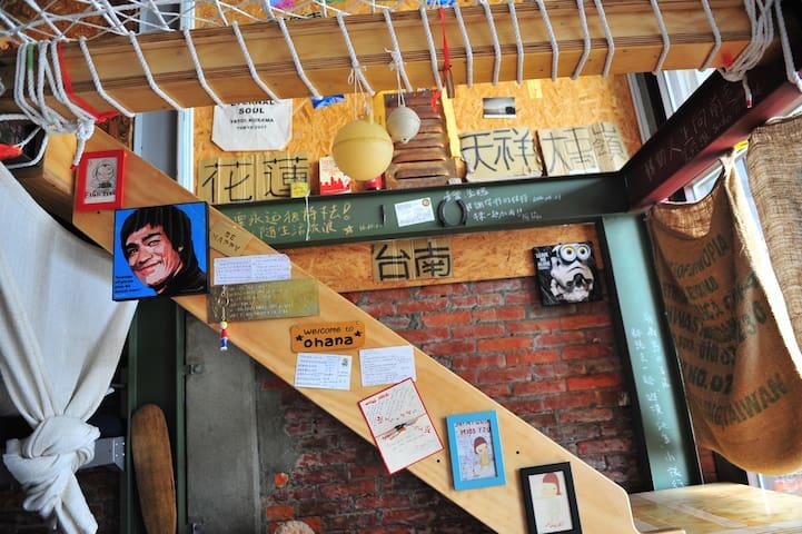 台中西區-我是背包客Taichung Hostel~旅行空間-近美術館,資訊圖書館 - West District - Apartamento