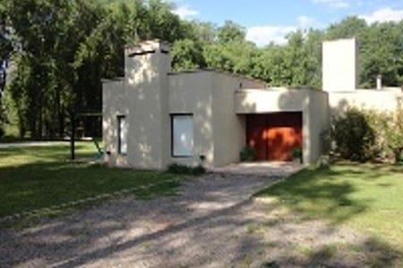 Villa Allende cuadra sin salida y con seguridad - Villa Allende