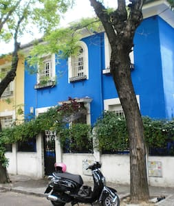 Villa ajardinada céntrica | Madrid - マドリード - 別荘
