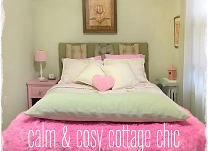 Calm & Cozy Cottage NJ Bedroom - Rahway