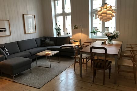 Central and charming apartment in Grunerløkka - Oslo - Apartamento