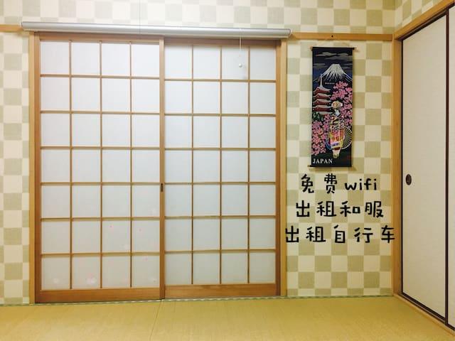 Sakura House (Japanese Style)