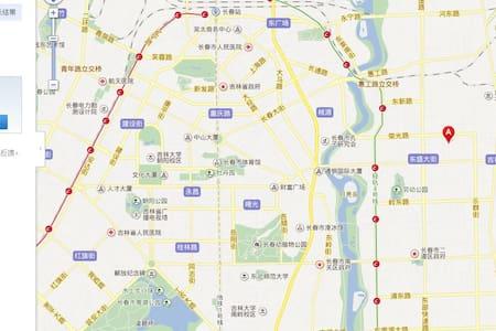 交通便利,设施齐全 - Changchun - 公寓