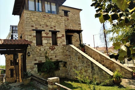 "Andromeda StoneHouse ""feel like home""summer-winter - Psakoudia - House"