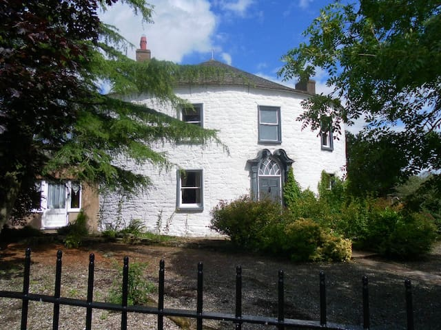 Fiddleback Farm Bed and Breakfast  - Cumbria - Bed & Breakfast