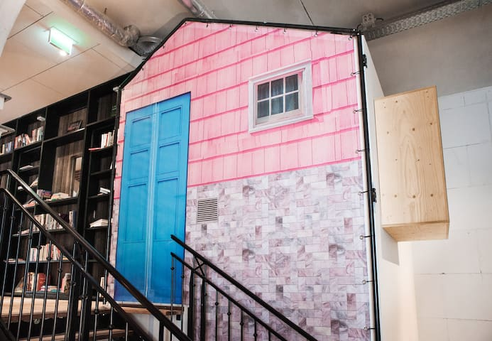 Hotel Not Hotel: Printed House