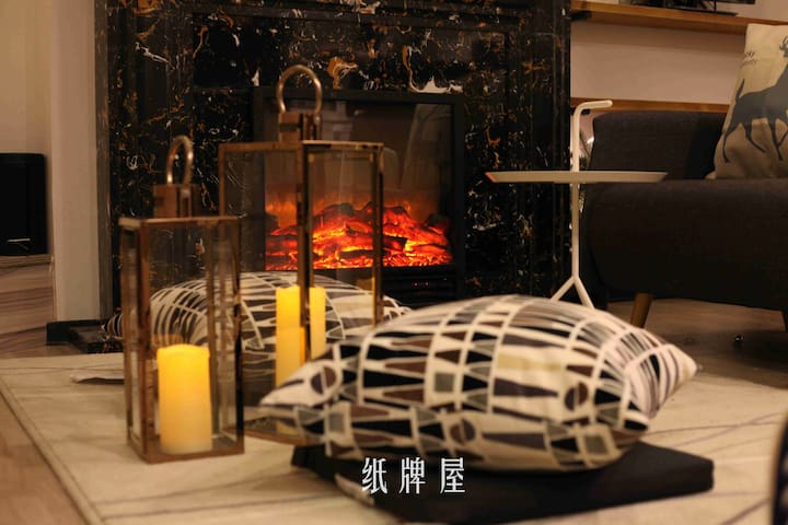 City Center欧式宫廷LOFT独立套房&IAPM&陕西南路&淮海中路&HOME PARTY - Xangai - Casa
