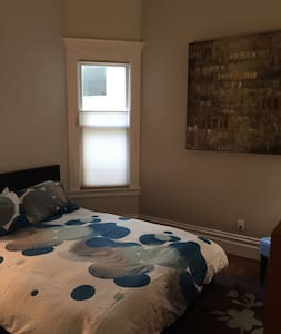 Leave your Heart in SF: Private Room w/Full Bath - San Francisco - Appartamento
