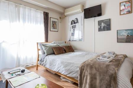 John & Yoko Shimokitazawa Chill Pad : Location!! - Setagaya - Apartamento