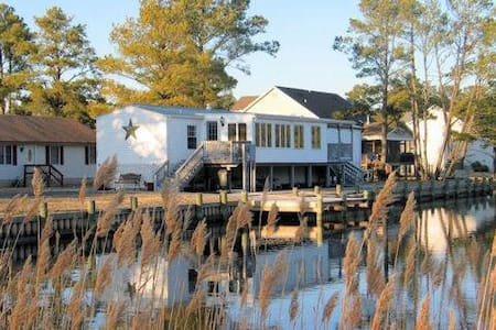 Private pier at The Sanctuary - Chincoteague Island