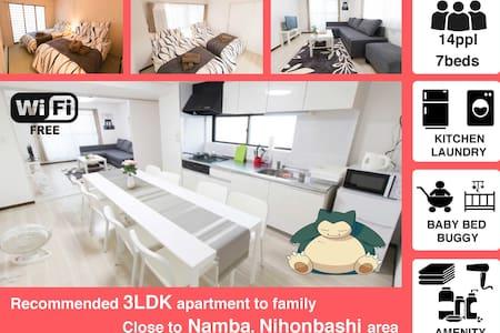 ☆Convenient Location☆ Dotonbori, Namba 801(S34) - Appartement