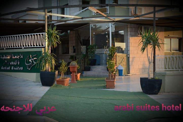 Arabi Hotel Apartment at City Center Beach viewing