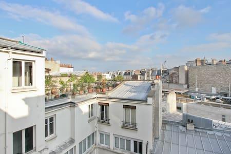 FABULOUS ROOFTOP, 40 SQM, LOUVRE. - パリ - アパート