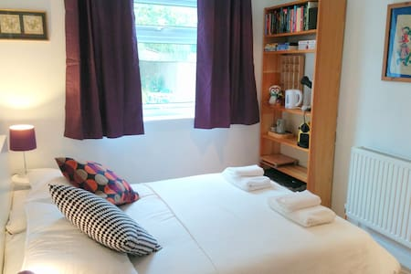Quiet, private bed&bathroom in Summertown, Oxford - Oxford - Appartement